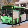特急 小倉駅新幹線口⇒鶴松団地 北九州市営バス