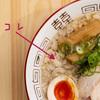 【レシピ】背脂(せあぶら)の作り方【簡単】