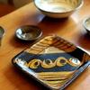 九州・熊本のおすすめ観光スポット7選。民芸や器など。