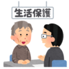 札幌市厚別区で闇金ではない消費者金融です。生活保護受給者は借りられる?