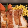 川崎ステーキセンターでチキンステーキ300gを美味しく楽しむ!