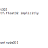 TensorFlow Pythonに慣れる