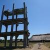 青森市 三内丸山遺跡の歴史と史跡をご紹介!🏞️