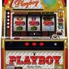 山佐「パチスロ PLAYBOY Limited Edition」の筺体&スペック&情報