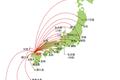 滑走路1本として日本一の空港『福岡空港』
