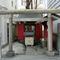 大原稲荷神社(中央区/日本橋)への参拝と御朱印