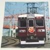 京電を語る78…阪急(保育社私鉄の車両)