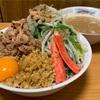 【 ラーメン二郎仙川店 お土産麺 】マシマシな家二郎を楽しもう!