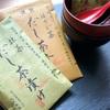 夏休みの昼食…茅乃舎のだし茶漬け〜きのこのサラダ〜鹿沼寄木組子細工、大切にしたい日本文化