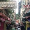 【4日目】香港一人旅一週間〜香港人は謝謝を嫌う〜