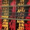 タイ株指数(SET) 1491.46[前営業日-1.10%  6/19日]