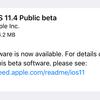 iOS11.4 Public Beta1がリリース