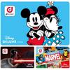 ディズニーだけではない、Disney DELUXEのメリット