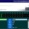 4回戦勝利!!西東京ベスト8に!!