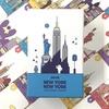 「ニューヨーク・ニューヨーク」フォトリスト20210910