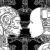 人工知能が自我を持つとき人類はどうなる?
