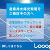 【模写・リサイズ】バナー制作 40枚目