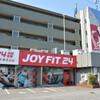 【JOYFIT24 花小金井】がすごい6つの理由