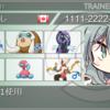 【自戦記】スピアーwithステロサイクル
