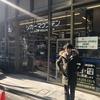 高級酒が数百円で飲める酒屋「銀座777」が最高。それだけの話。