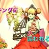 ◆ ランキングに囚われるな☆ ◆
