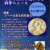 【2018.1.15_0030追記:告知 '18年の年明けの出展】第二回 #文学フリマ ( #bunfree ) 京都の情報まとめ