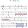 「手作りレッスン⑥-2 エーデルワイス」ねねの音彩(ねいろ)~ピアノサロン通信Vol.25~