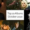 「2020年10月ベストアルバムTOP10」感想