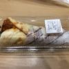 アマラデリのナンドッグ at ソラマチ2階