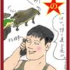 中国人とは㉓ 農民もケータイ片手にお仕事