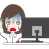 ブログ初心者、情報の多さに混乱す