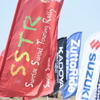 「SSTR2020」の開催要項&宿泊情報が更新されました