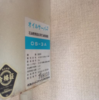 江別市 オイルサーバー交換 サトリ OS-3A からMK精工オイルリフターEP-204へ交換