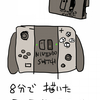 ニンテンドースイッチ「ワクワクはプライスレス」#任天堂 #ニンテンドースイッチ #Switch