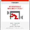 地震キタ━(((゜∀゜)))━!!!!