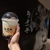 【試飲レポ】タピオカ激戦区・渋谷に台湾で人気の「珍煮丹(ジェンジュタン)」が上陸