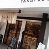【山形・蔵王温泉】全国初の温泉コーデショップ『高湯堂(TAKAYUDO)』