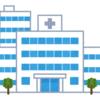 入院設備の整っている精神病院での診察を希望する父…っと思いきや二転三転( ;∀;)💦