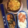 Japanese father's box lunch 365 days