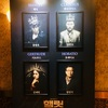 【観劇レポ】ミュージカル『ハムレット:アライブ』(햄릿:얼라이브) @ Seoul Arts Center, Seoul《2018.1.1マチネ, 2018.1.19ソワレ》
