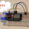 IFTTTを使って天気と気温をフルカラーLEDで確認しよう