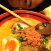 一幻新宿店 の えびそばのそのまましお太麺 18杯目