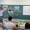 スマイルデー10日目! 6年生原爆の授業