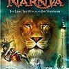 ナルニア国物語 ライオンと魔女