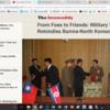 北朝鮮とミャンマーが熱烈友情♡してたショットがリークされている