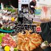 【オススメ5店】福島・野田(大阪)にある餃子が人気のお店