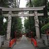 稲荷と龍と繋がる神社
