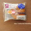 【糖質制限】新発売!ローソン「大豆粉の厚焼きパンケーキ ~アガベシロップ入りメープルソース~」