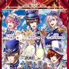 夢100・「太陽と月のパレード」03/01〜03/09