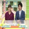 大坪奈津子 ゴジカル 2019年10月02日(水)